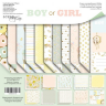 "Набор скрапбумаги  ""Boy or Girl "" 20*20 см."