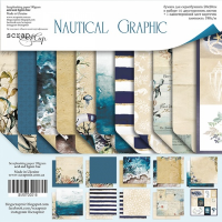 "Набор скрапбумаги  ""Nautical Graphic"" 20*20см."